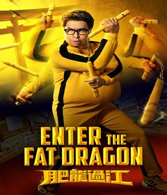 فيلم Enter the Fat Dragon 2020 مترجم