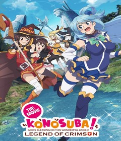فيلم Konosuba!: The Movie – Legend of Crimson 2019 مترجم