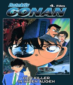 فيلم Detective Conan: Captured in Her Eyes 2000 مدبلج