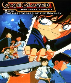 فيلم Detective Conan: The Last Wizard of the Century 1999 مدبلج