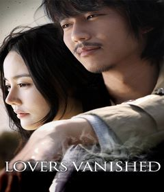 فيلم Lovers Vanished 2010 مترجم