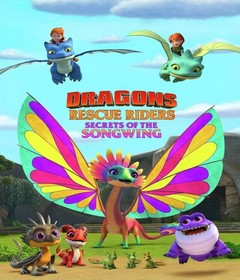 عرض Dragons: Rescue Riders: Secrets of the Songwing 2020 مدبلج
