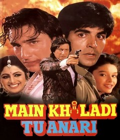 فيلم Main Khiladi Tu Anari 1994 مترجم