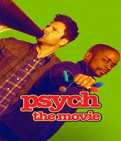 فيلم Psych: The Movie 2017 مترجم