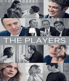 فيلم The Players 2020 مترجم