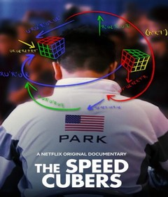 فيلم The Speed Cubers 2020 مترجم