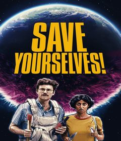 فيلم Save Yourselves! 2020 مترجم