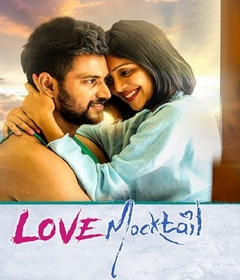 فيلم Love Mocktail 2020 مترجم