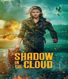 فيلم Shadow in the Cloud 2020 مترجم