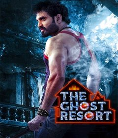 فيلم The Ghost Resort 2021 مترجم
