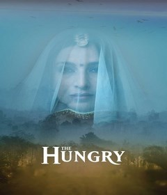 فيلم The Hungry 2017 مترجم