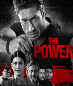 فيلم The Power 2021 مترجم