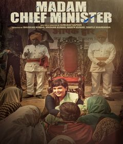 فيلم Madam Chief Minister 2021 مترجم