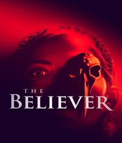 فيلم The Believer 2021 مترجم